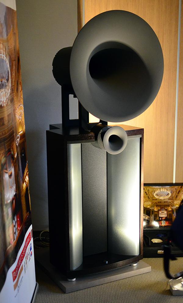 Avangarde Acoustic Duo Mezzo horn loudspeakers